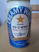 関西限定第3<br />  のビール